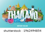 northern thailand   the most...   Shutterstock .eps vector #1962494854
