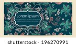 invitation or wedding card with ... | Shutterstock .eps vector #196270991