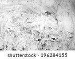 white painting grunge texture | Shutterstock . vector #196284155