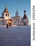 Little Monastery In Ferapontov...