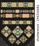 set of decorative elements in... | Shutterstock .eps vector #196316681