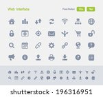 web interface icons. granite... | Shutterstock .eps vector #196316951