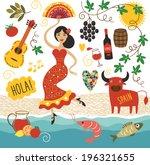 toro,colección,raza,danza,pescado,uvas,guitarra,mosaico, música,oliva,sangría,pescados y mariscos,camarón,tour,vacaciones