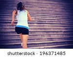 runner athlete running on... | Shutterstock . vector #196371485