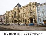 saint petersburg  russia  ...   Shutterstock . vector #1963740247