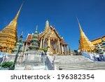 temple of the emerald buddha ... | Shutterstock . vector #196382354
