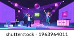 young people dance at night... | Shutterstock .eps vector #1963964011