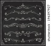 set of vintage vector dividers...   Shutterstock .eps vector #196397927