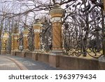 old metal fences in the city...   Shutterstock . vector #1963979434