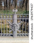 old metal fences in the city...   Shutterstock . vector #1963979437