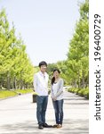 asian couple of serious look | Shutterstock . vector #196400729