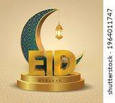 Eid Mubarak And Ramadan Kareem...