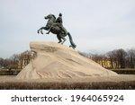 saint petersburg  russia  ...   Shutterstock . vector #1964065924