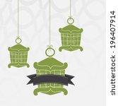 stylish hanging arabic lanterns ... | Shutterstock .eps vector #196407914