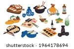 traditional japanese food... | Shutterstock .eps vector #1964178694