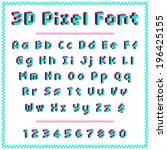 3d pixel font | Shutterstock .eps vector #196425155