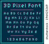 pixel vector font   Shutterstock .eps vector #196425269