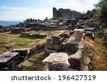 Small photo of Details of Zeus temple in ancient town Labranda, Turkey