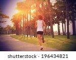 runner athlete running at... | Shutterstock . vector #196434821