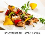 grilled meat and vegetable... | Shutterstock . vector #196441481