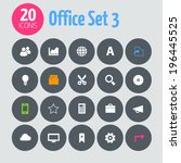 minimalistic office 3 icons  on ...