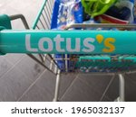 Close Up Of Lotus S Trolley...