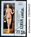 Small photo of AJMAN - CIRCA 1970: a stamp printed in Ajman shows Eve, Painting by Albrecht Durer, circa 1970