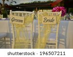 wedding set up | Shutterstock . vector #196507211