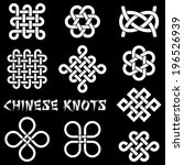 chinese knots  clover leaf ... | Shutterstock .eps vector #196526939