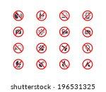 prohibition icons | Shutterstock .eps vector #196531325
