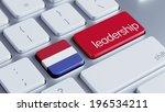 netherlands high resolution...   Shutterstock . vector #196534211