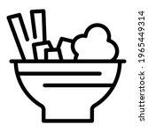 delicious korean food icon.... | Shutterstock .eps vector #1965449314