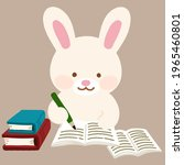 adorable white bunny studying...   Shutterstock .eps vector #1965460801
