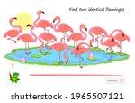 logic puzzle game for children... | Shutterstock .eps vector #1965507121
