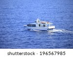 pleasure boat at sea | Shutterstock . vector #196567985