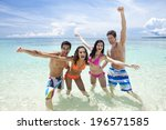 people spending time at the... | Shutterstock . vector #196571585