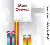 christmas card | Shutterstock .eps vector #19657993