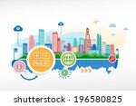 calculator sign and cityscape... | Shutterstock .eps vector #196580825