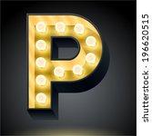 realistic dark lamp alphabet... | Shutterstock .eps vector #196620515