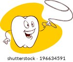 teeth and floss | Shutterstock .eps vector #196634591