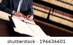 lawyer working | Shutterstock . vector #196636601