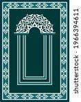 muslim prayer rug. slamic... | Shutterstock .eps vector #1966394611