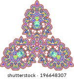 ornamental round lace | Shutterstock .eps vector #196648307