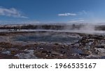 View Of Steaming Water Pool Of...