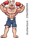 strong boxer pig posing and...   Shutterstock .eps vector #1966580494