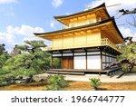 the golden pavilion  kinkaku ji ...   Shutterstock . vector #1966744777