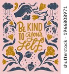be kind to your self ... | Shutterstock .eps vector #1966808971