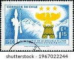 Chile   Circa 1972  Stamp...