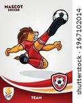 lion kicks the soccer ball | Shutterstock .eps vector #1967102014