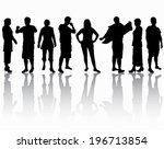 group of people | Shutterstock .eps vector #196713854